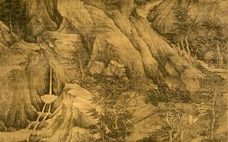 纽约大都会接受的中国艺术名迹《溪岸图》此前为寄藏