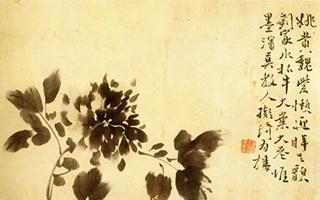 徐渭:古代最不幸的文人