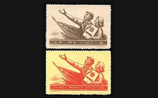早期两会主题邮票