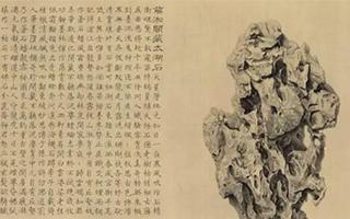当代水墨艺术呈献一组罕有的刘丹作品