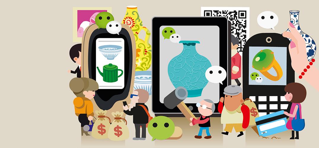 微信拍卖暗藏陷阱:退货限制多 价值差异大