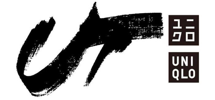 优衣库与涂鸦大师 FUTURA 联名的 UT 系列即将上市