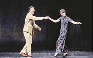 《阮玲玉》再登首都剧场——用舞台的纯粹演绎经典