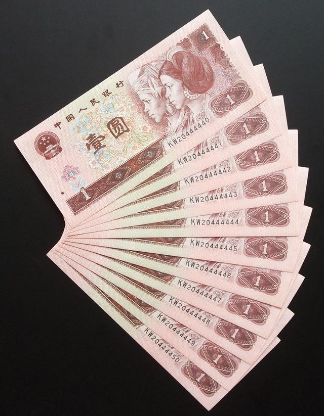 第四套人民币1元纸币除了票面色彩、正背面图景、面值和号码比较