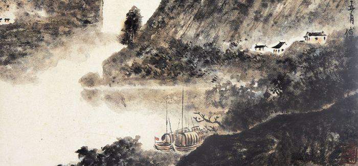傅抱石:中国画画山不画云 画岸不画水