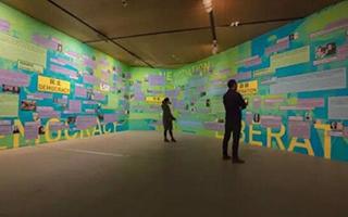 这个青石板筑起的学院美术馆成了艺术和思想的实验室