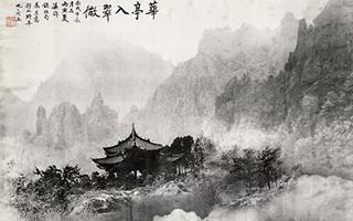 他以相机代替画笔呈现出极致中国现代水墨之美!