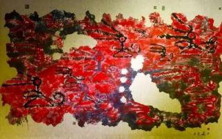 """民族画家刘立群""""好梦丽江——探古东巴红""""作品展将在东京举行"""