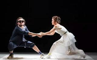 小别胜新婚 《开放夫妻》将于4月再登上海舞台 | 椎·预告