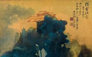 香港苏富比春拍将呈献逾三百幅近现代书画佳构
