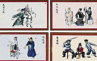 烟画撷采:慈禧是中国收藏烟画第一人