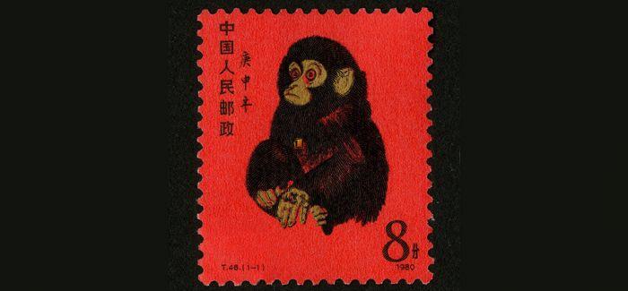 猴票破版出售 整版市价150万元