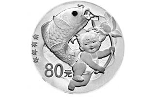 吉祥文化金银币22日发行