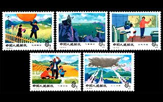 领略天气的魅力:气象邮票鉴赏