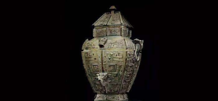 纽约四件青铜器约8.77亿元成交 买家尚未知