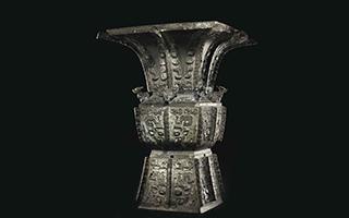 中国买家巨资竞拍 青铜器和宋画或回流归国