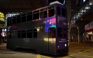 香港巴塞尔艺术博览会 跨越艺术家之间的国际界线