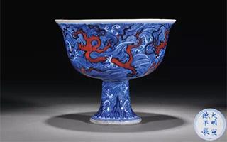 嘉德拍卖呈现明清及民国瓷器