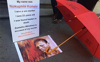 南非法院宣判艺术家兹维勒图·姆瑟斯瓦谋杀罪