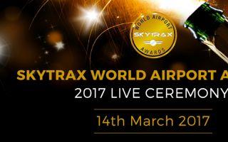 Skytrax 评出了2017年度最佳机场樟宜机场还是大赢家