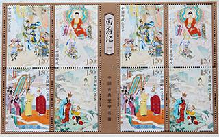时隔两年 大圣归来:《西游记》邮票邮品巨制再续