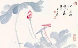苏富比中国书画拍卖:张大千的荷花