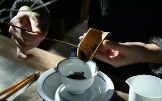 那莲书院 | 茶修课程(初中级)