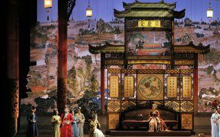 歌剧《红楼梦》亚洲首演:中国故事与西方音乐的结合