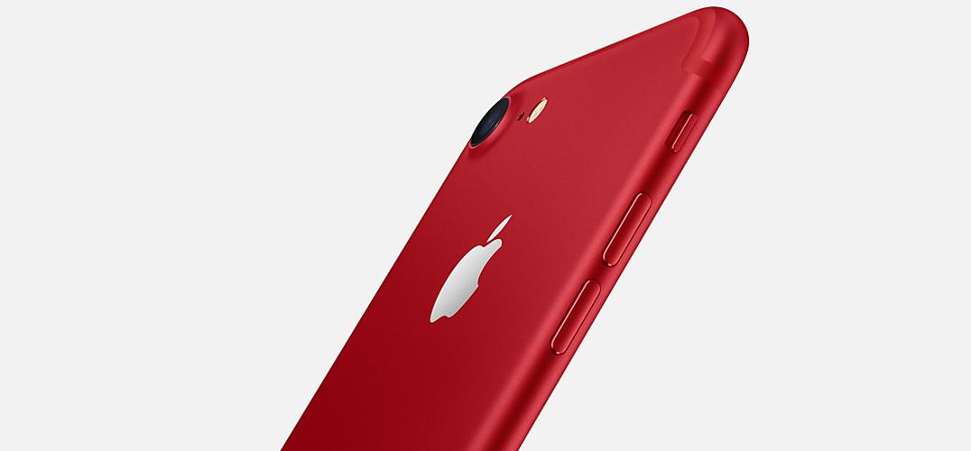 苹果推出充满话题的大红色 iPhone 7 & 7 Plus