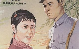 新兴集藏品电影海报:红色经典弥足珍贵