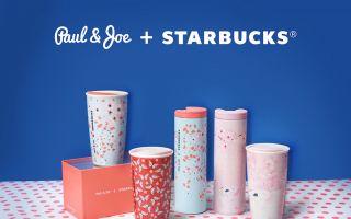 星巴克Paul & Joe联名 你可以拥有猫猫杯和樱花杯了