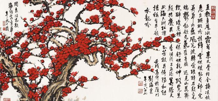 南国墨缘:东南亚藏家旧藏刘海粟精品专题
