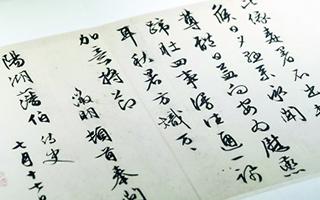 故宫博物院摸清家底  1.8万余张清宫老照片重露真容