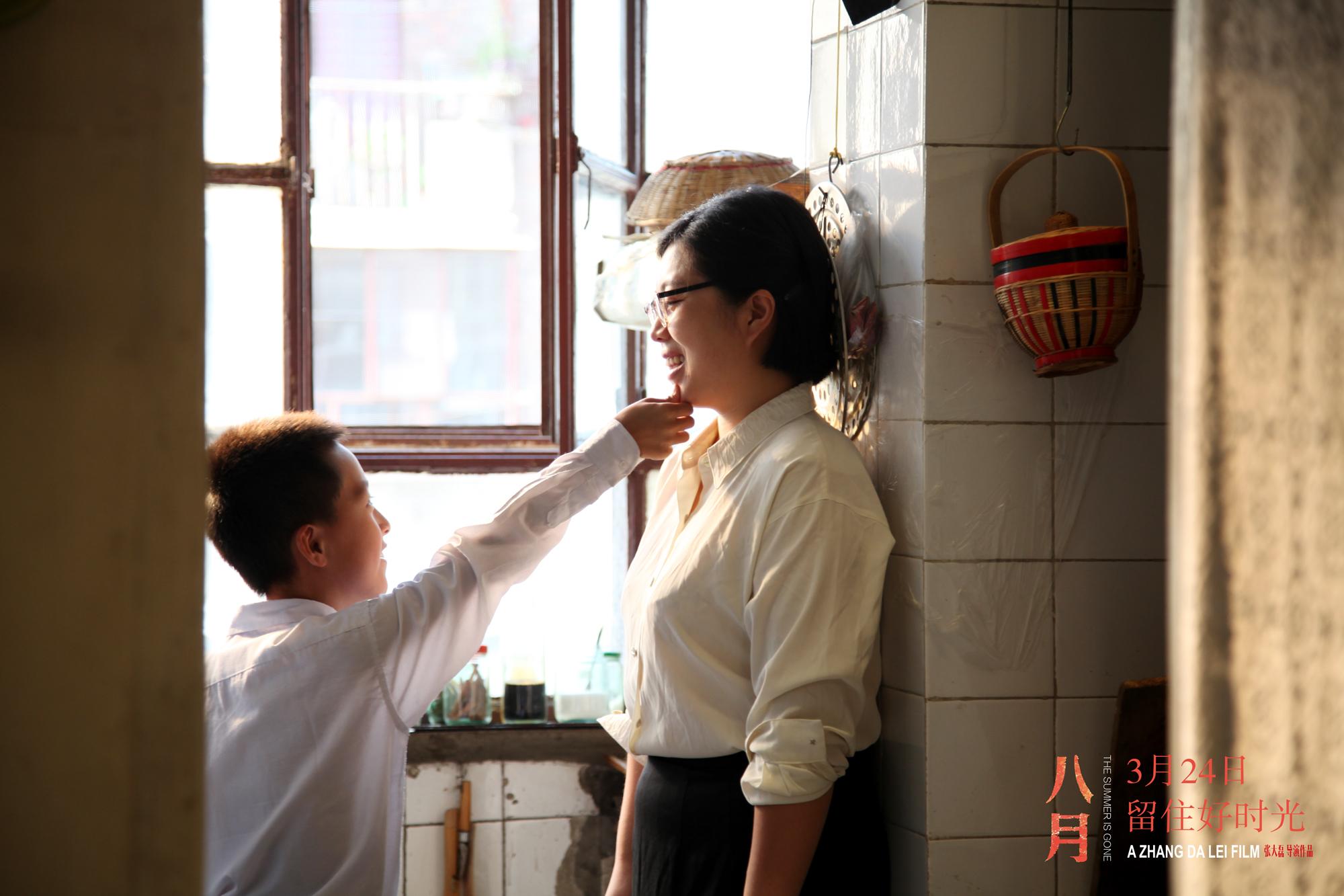 """孔维一与""""妈妈""""郭燕芸互动"""