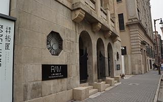 古根海姆基金会取消了上海的中东艺术展