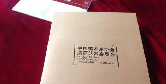中国美协漆画艺委员会2017年工作会议威狮国际艺术中心召开