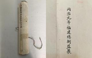 国家海洋博物馆《大清国台湾府海陆布防全图》引关注