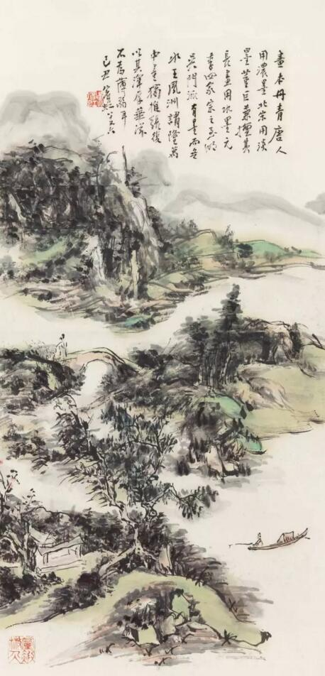 描写山水的古诗文有哪些图片