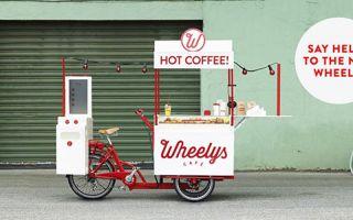 北欧绿能行动咖啡馆 Wheelys Café 圆你的咖啡梦