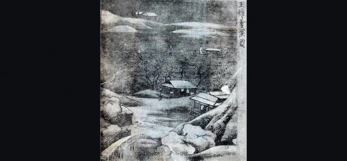 私人藏王维山水画(传)  专家称画虽古未必是王维