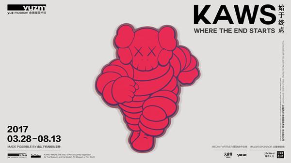 """KAWS:始于终点""""艺术展宣传海报 图IC"""