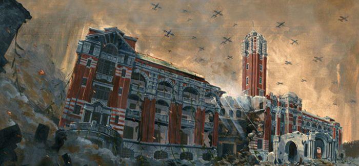 插画家 Nuomi 化身战地摄影师 用画笔重现《台北大空袭》