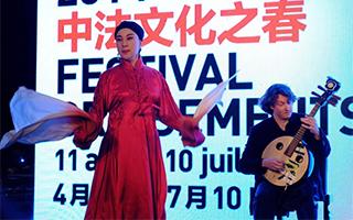 法国在中国东北举行最大规模教育文化交流