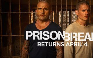《越狱》第五季今日首播 除了情怀还有这些故事