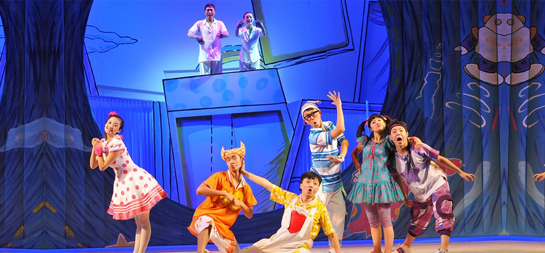 朱德庸经典漫画《绝对小孩》搬上京城舞台