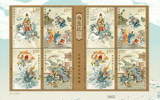 《西游记》邮票发行 藏家凌晨开始排队堪称真爱
