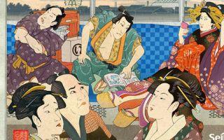 日本浮世绘电车礼仪海报