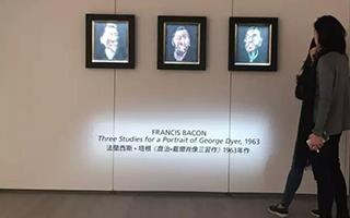 此前从未现身拍场 培根为其缪斯所绘的首幅肖像画作