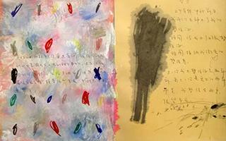 他是中国最会画鸟的艺术家 劳森伯格送给他什么礼物