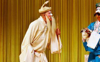 跨界大戏《文图会》:马志明的相声和王珮瑜的老戏